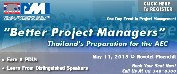 one-day-event-in-project-management