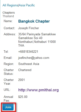 pmibbk_join.jpg