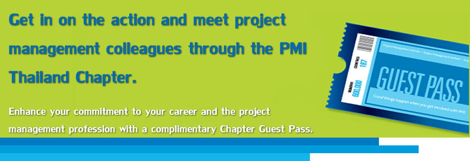 PMI Chapter Guest Pass