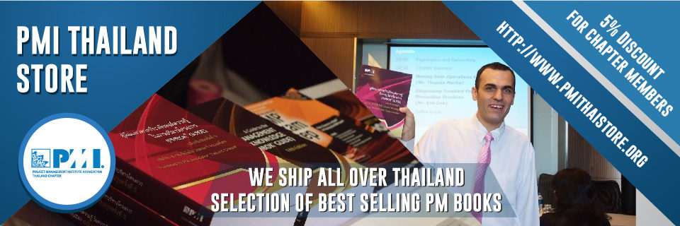 PMI Thai Shop