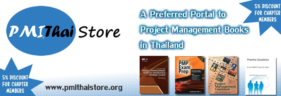 PMI thai store