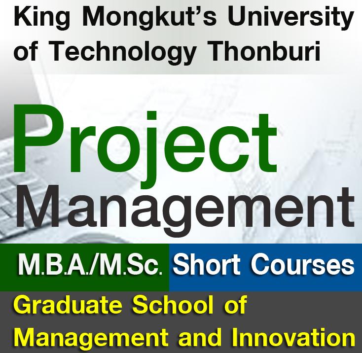 PMI Thailand Event Schedule 2013/2014