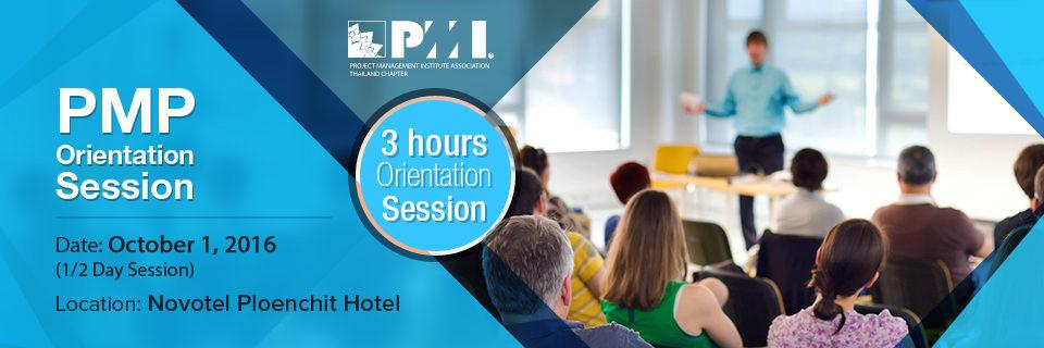 PMP Orientation (2016-2)