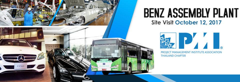 Benz Factory Field Trip
