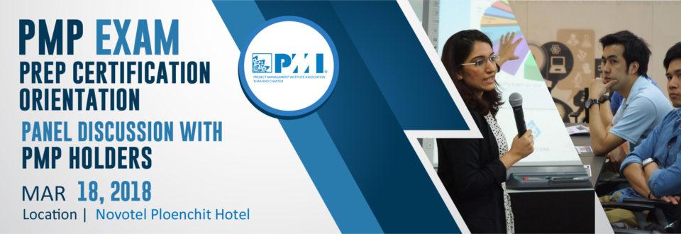 PMP Orientation (2018-1)